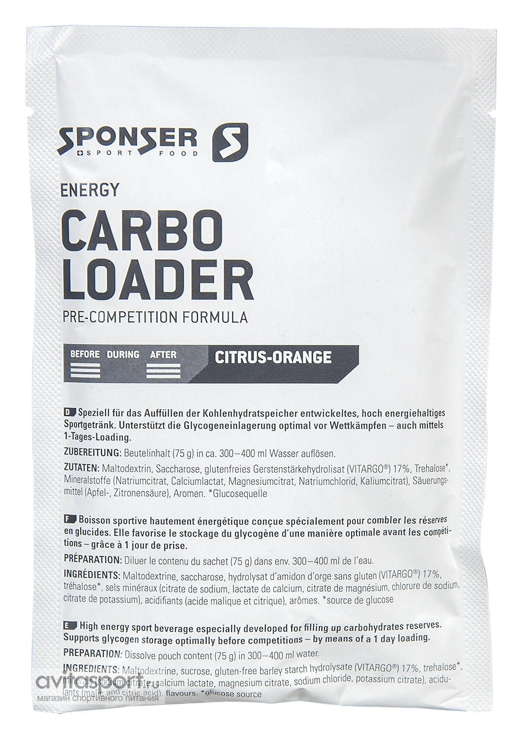 Sponser Carbo Loader 75 г
