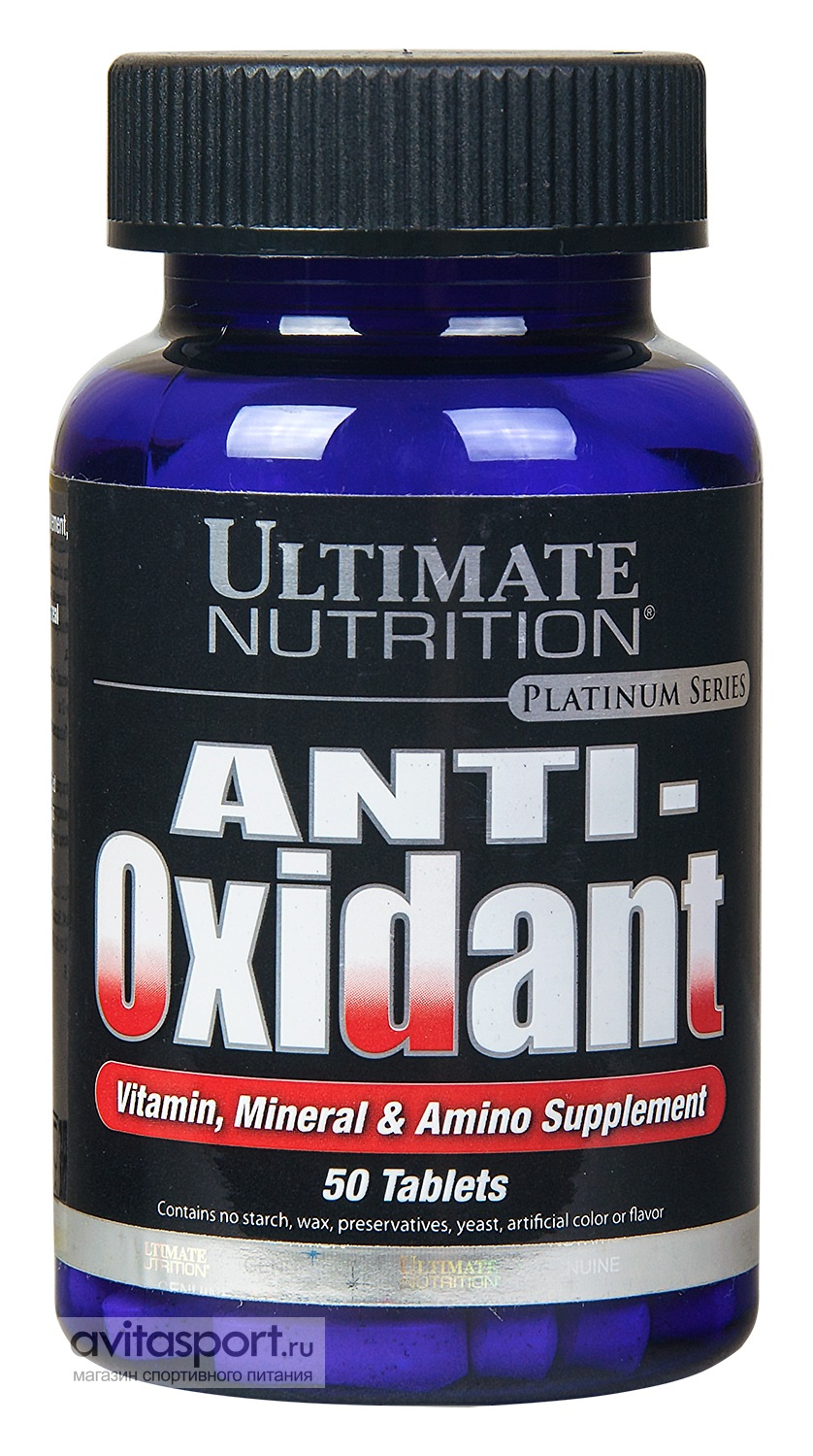 Ultimate Nutrition Antioxidant 50 таблеток