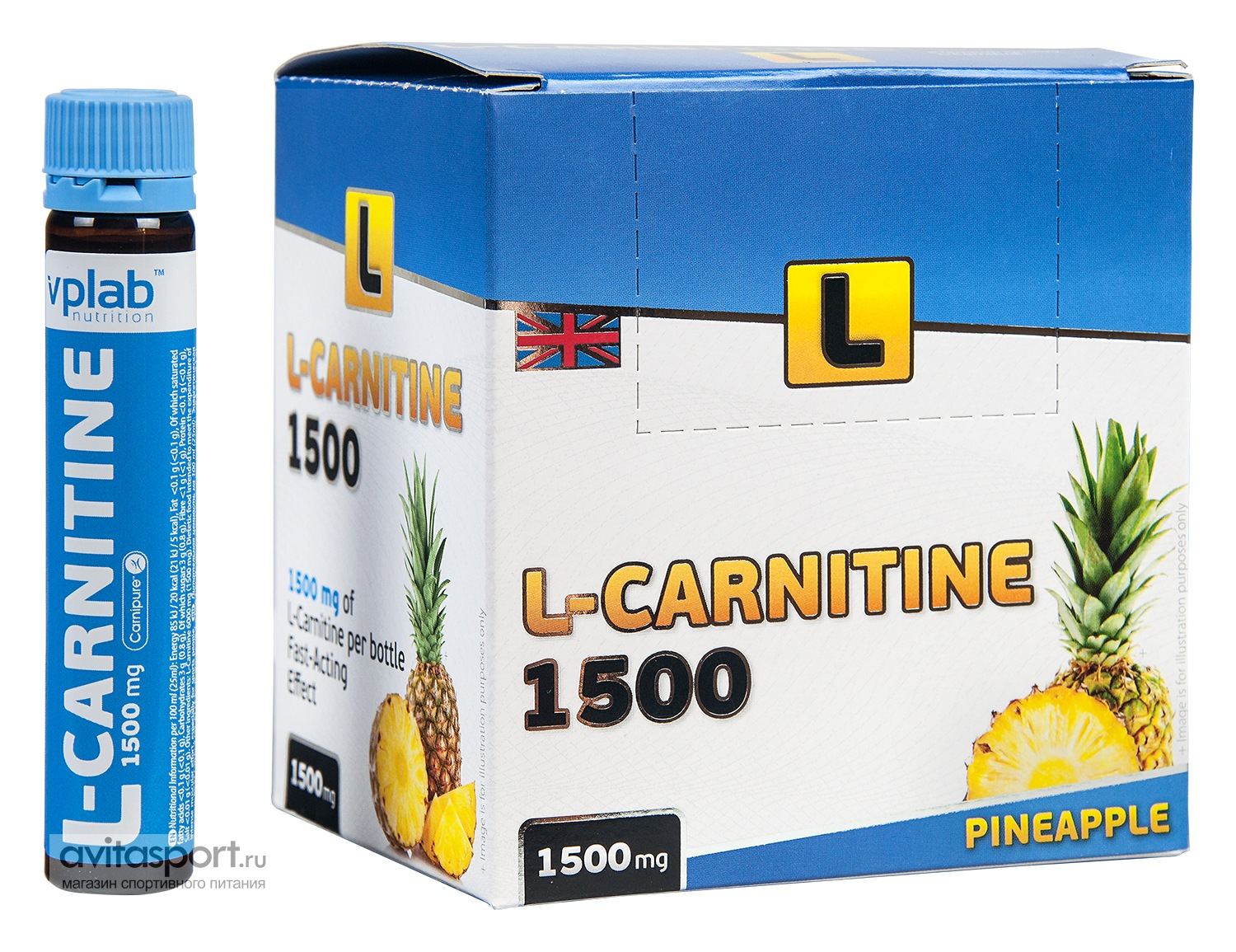 VP Laboratory L-Carnitine 1500 мг / 20 ампул