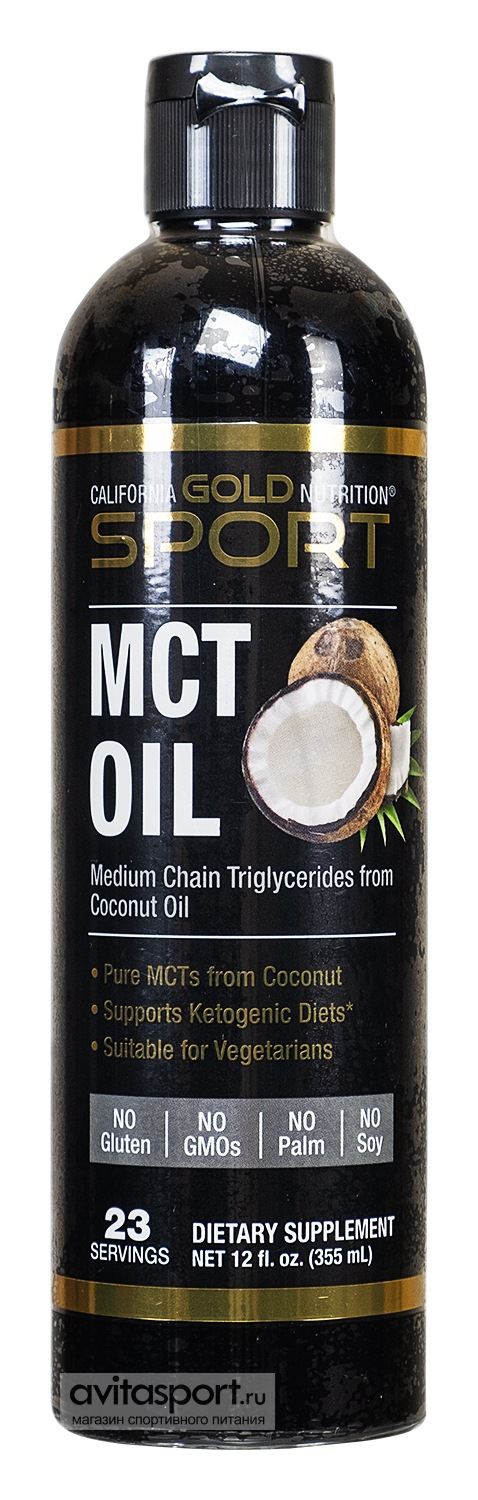 California Gold Nutrition MCT Oil 355 мл