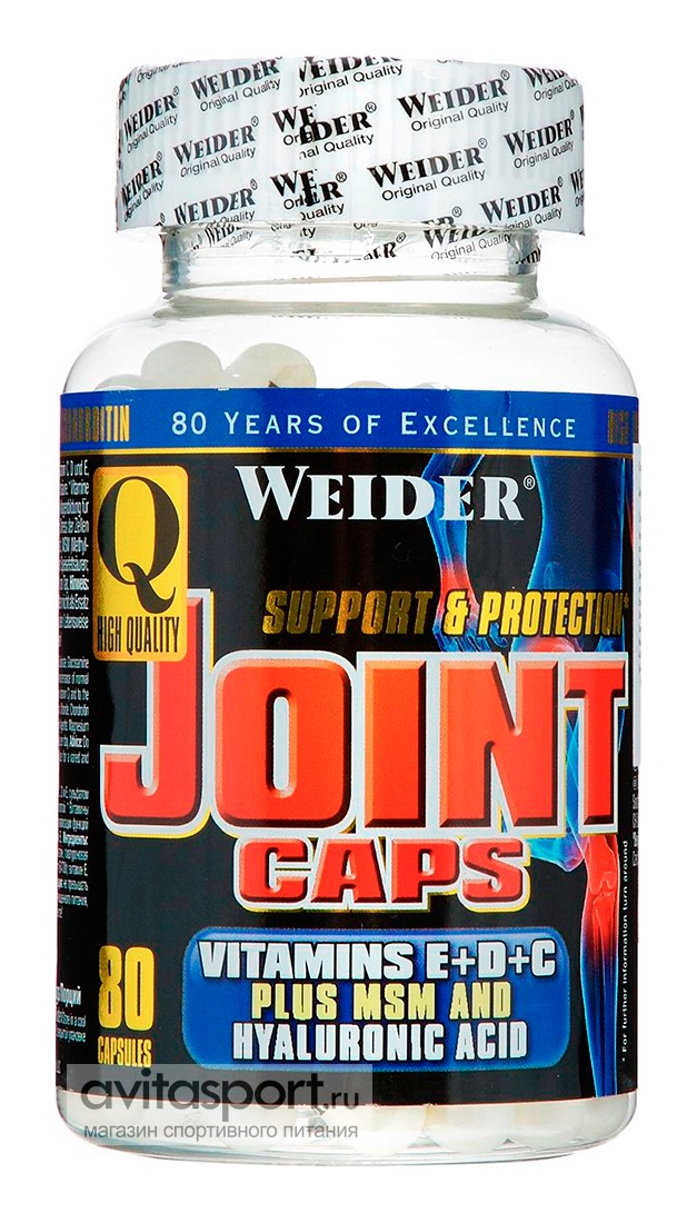 Weider Joint Caps 80 капсул