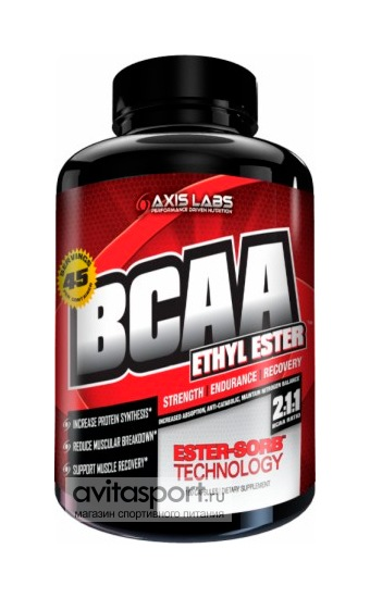 Axis Labs BCAA Ethyl Ester 180 капсул