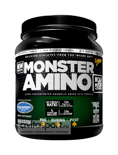 CytoSport Monster Amino 375 г