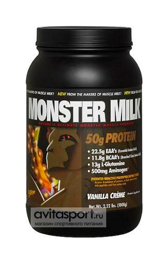 CytoSport Monster Milk 1008 г