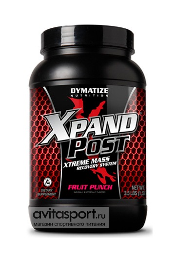 Dymatize Xpand Post 1580 г