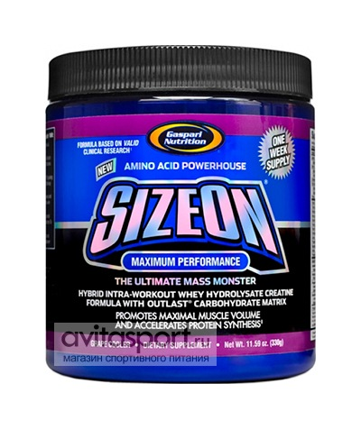 Gaspari Nutrition SizeOn Maximum Performance 330 г