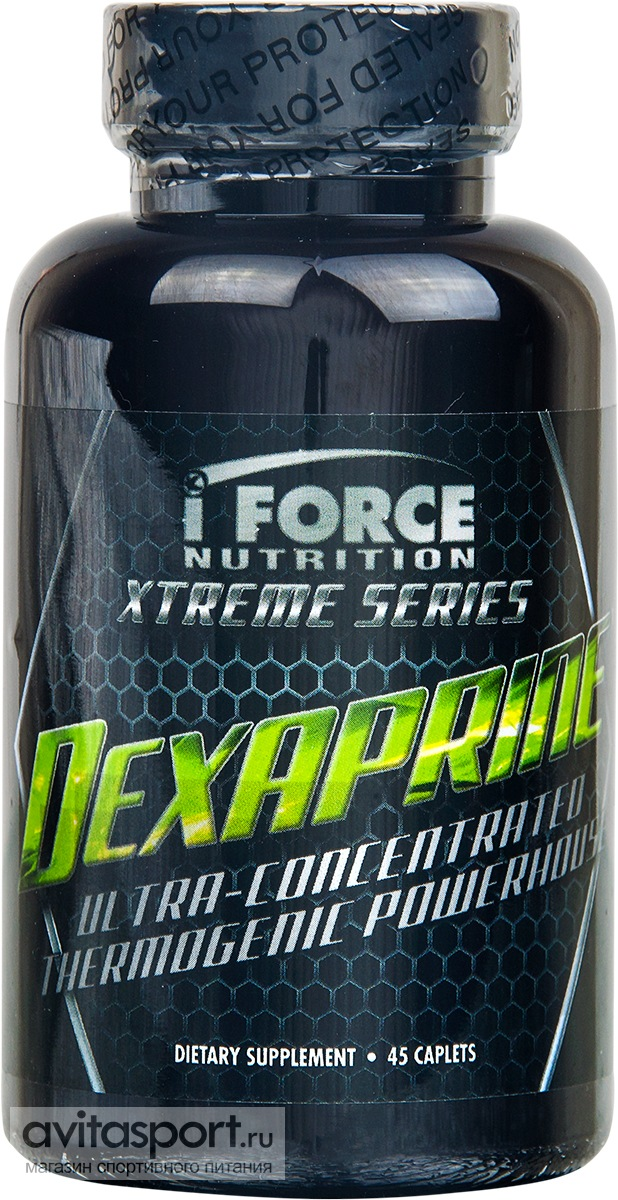 iForce Nutrition Dexaprine 45 капсул