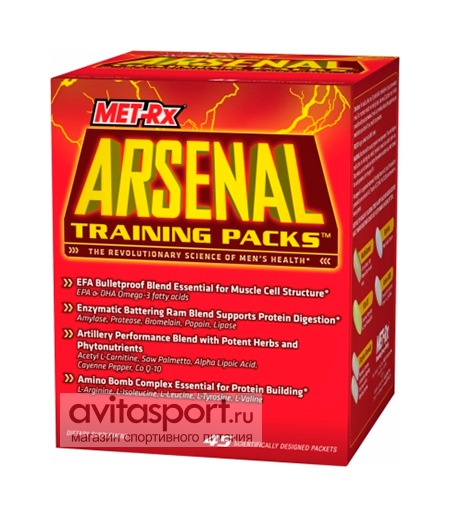 Met-Rx Arsenal Training Packs 45 пакетиков