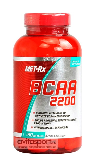 Met-Rx BCAA 2200 180 капсул
