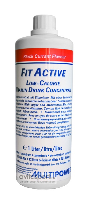 Multipower Fit Active Low-Calorie Concentrate 1000 мл
