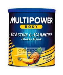 Multipower Fit Active L-Carnitine 500 г (банка)