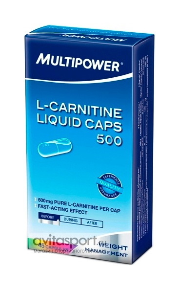 Multipower L-Carnitine Liquid Caps 45 капсул