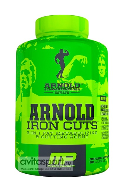 MusclePharm Arnold Iron Cuts 90 капсул