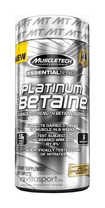 MuscleTech Platinum 100% Betaine 168 капсул