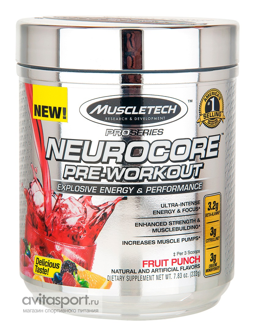 MuscleTech NeuroCore 222 г / 50 порций