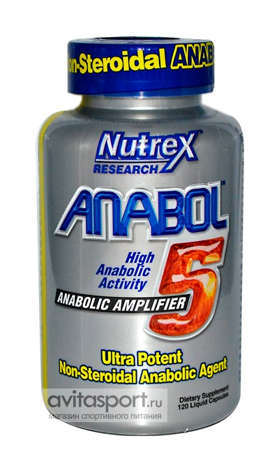 Nutrex Anabol-5 120 капсул