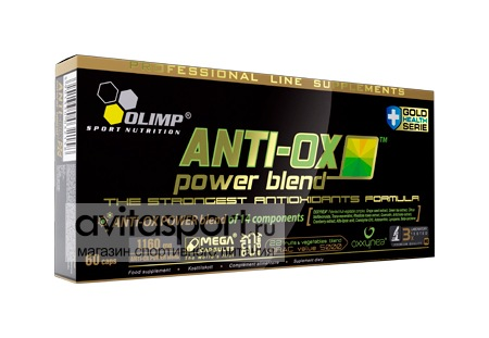Olimp Anti-Ox power blend 60 капсул
