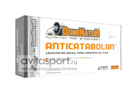 Olimp Anticatabolan 120 капсул