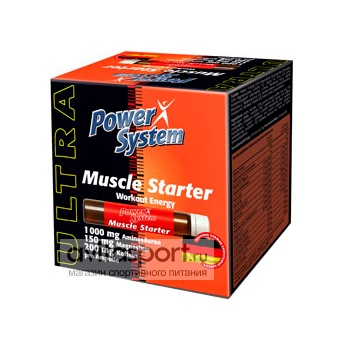 Power System Muscle Starter 20 ампул